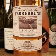 Domaine de Terrebrune 2017 Bandol Rose - Valentines Day Wines