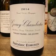 "Frederic Esmonin Gevrey-Chambertin 2014 ""Les Jouises"" Vieilles Vignes - Valentines Day Wines"
